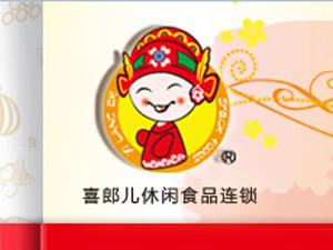 南京采智企业管理有限公司