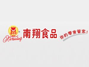 合肥南翔食品有限公司