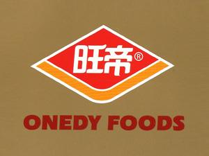 �x江旺帝食品有限公司
