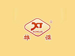 慈溪市��港�料食品有限公司