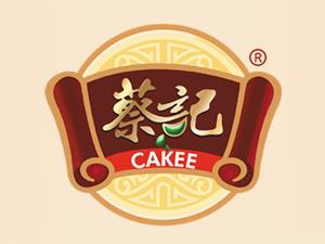 漯河蔡�食品有限公司