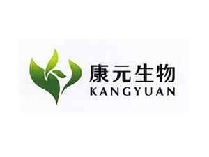 新疆康元生物科技股份有限公司