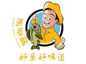 武汉市通景园食品有限公司