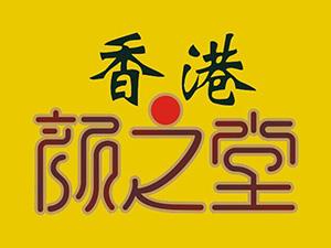 香港�之堂�料有限公司