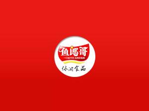 南宁玮豪食品有限公司