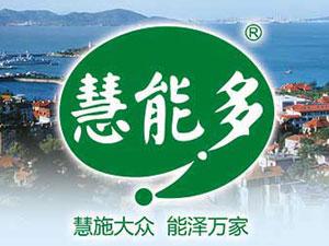 青岛慧能多农业发展有限公司