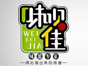 济南闽创食品有限公司