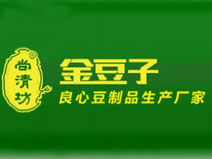 山西金豆子食品有限公司