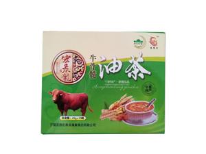 宁夏固原宏晨龙清真食品有限公司
