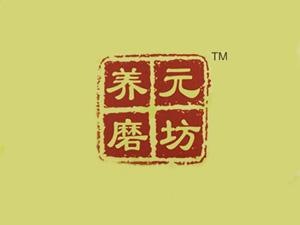 天津市�B元食品科技有限公司