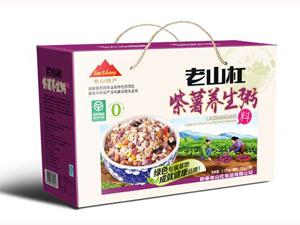 新泰老山杠食品有限公司