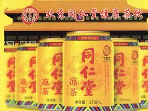 山东育琪翔食品有限公司(北京同仁堂凉茶)