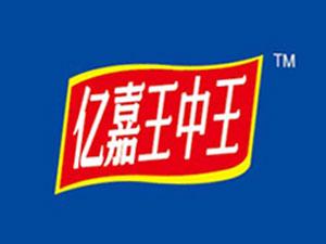 河南省漯河市亿嘉人食品销售?#37026;?#20844;司