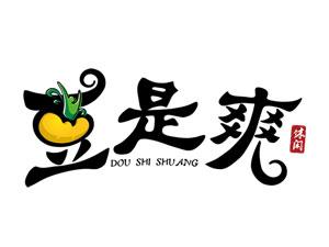 重庆曾好记食品有限公司