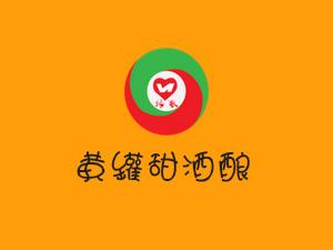 贵州心意垒鑫酿造有限责任公司