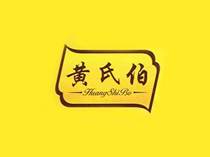 香港黄氏伯食品有限公司企业LOGO