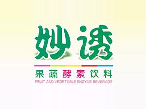 深圳自然之�i生物科技有限公司