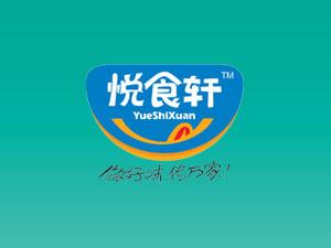 安徽��味�食品科技有限公司