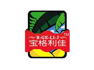 潮安�^豪利�硎称饭べQ有限公司