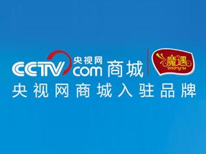 第七营养生物科技(武汉)有限公司