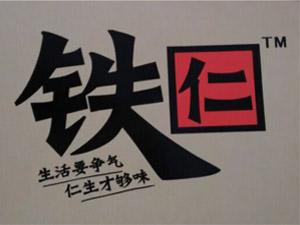 黑龙江百信旺农业有限公司