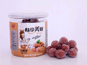 青州市新华食品有限公司