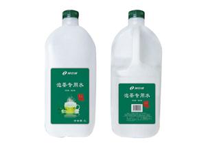 河南纯中纯饮品有限公司