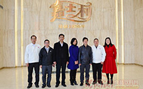 嘉士利成为广东省第一批两化融合管理体系贯标启动企业
