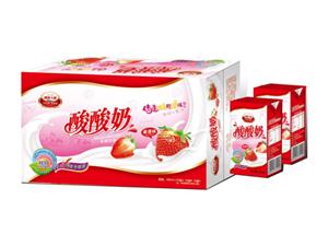 内江雅芝利食品有限责任公司