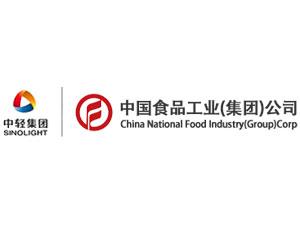 中国食品工业(集团)公司