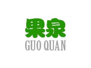 北京�G色果泉生物科技�l展有限公司