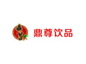 河南鼎尊饮品有限公司企业LOGO