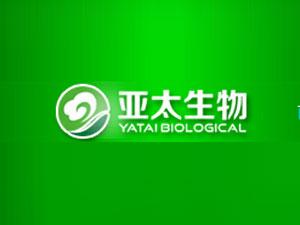 甘肃亚太生物科技有限公司