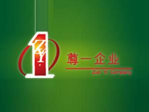 广东省佛山市豪园饮料食品有限公司