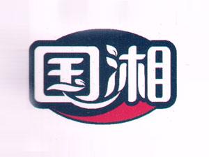 湖南国湘食品有限公司企业LOGO