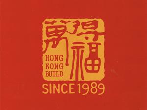 香港万得福食品有限公司