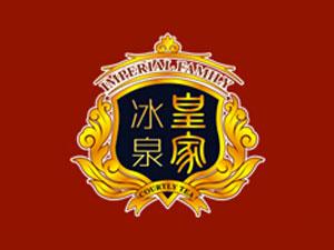 北京凰家冰泉饮料有限公司