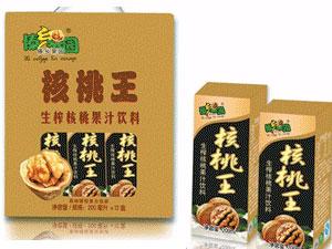 云南泰牛生物科技有限公司