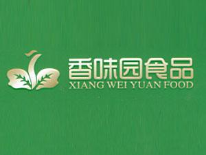 湖南省香味园食品有限责任公司