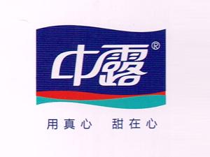 河南三门峡甘露制水厂