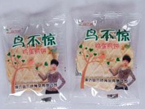 潍坊鸟不惊食品有限公司