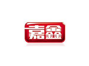 山�|嘉鑫糖�I有限公司