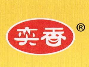 东莞市奕客食品有限公司