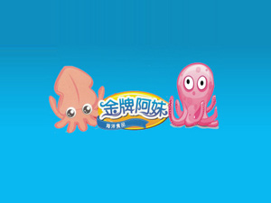 河南洛阳金牌阿妹食品有限公司