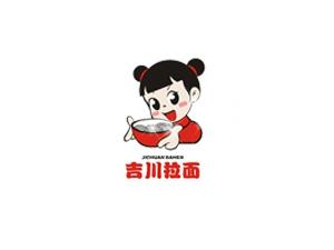 深圳市嘉乐食品有限公司