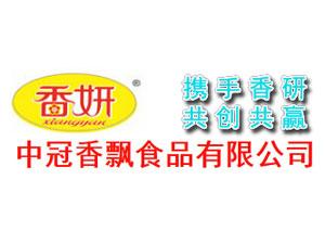 安徽璀璨明珠饮品有限公司