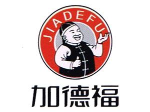 上海家加旺食品有限公司