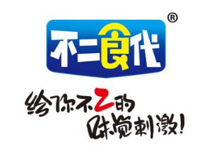湖南九�食品�Q易有限公司