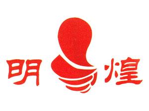 云霄县明煌农民专业合作社