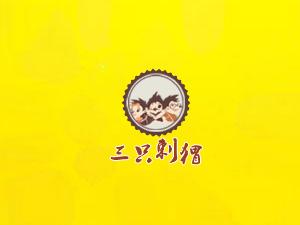 �c云�v�_食品有限公司